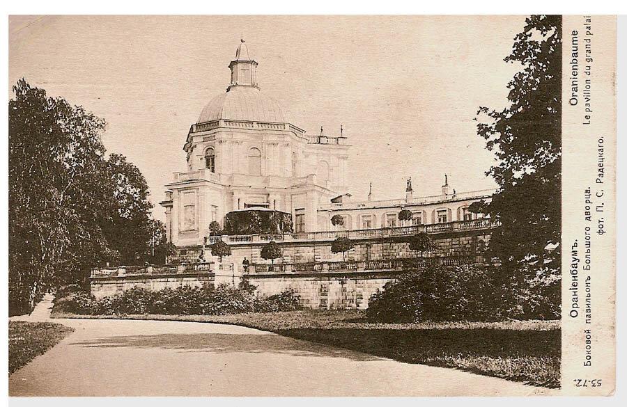 Боковой павильон Большого Дворца