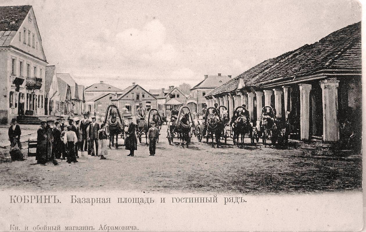 Базарная площадь и гостиный ряд