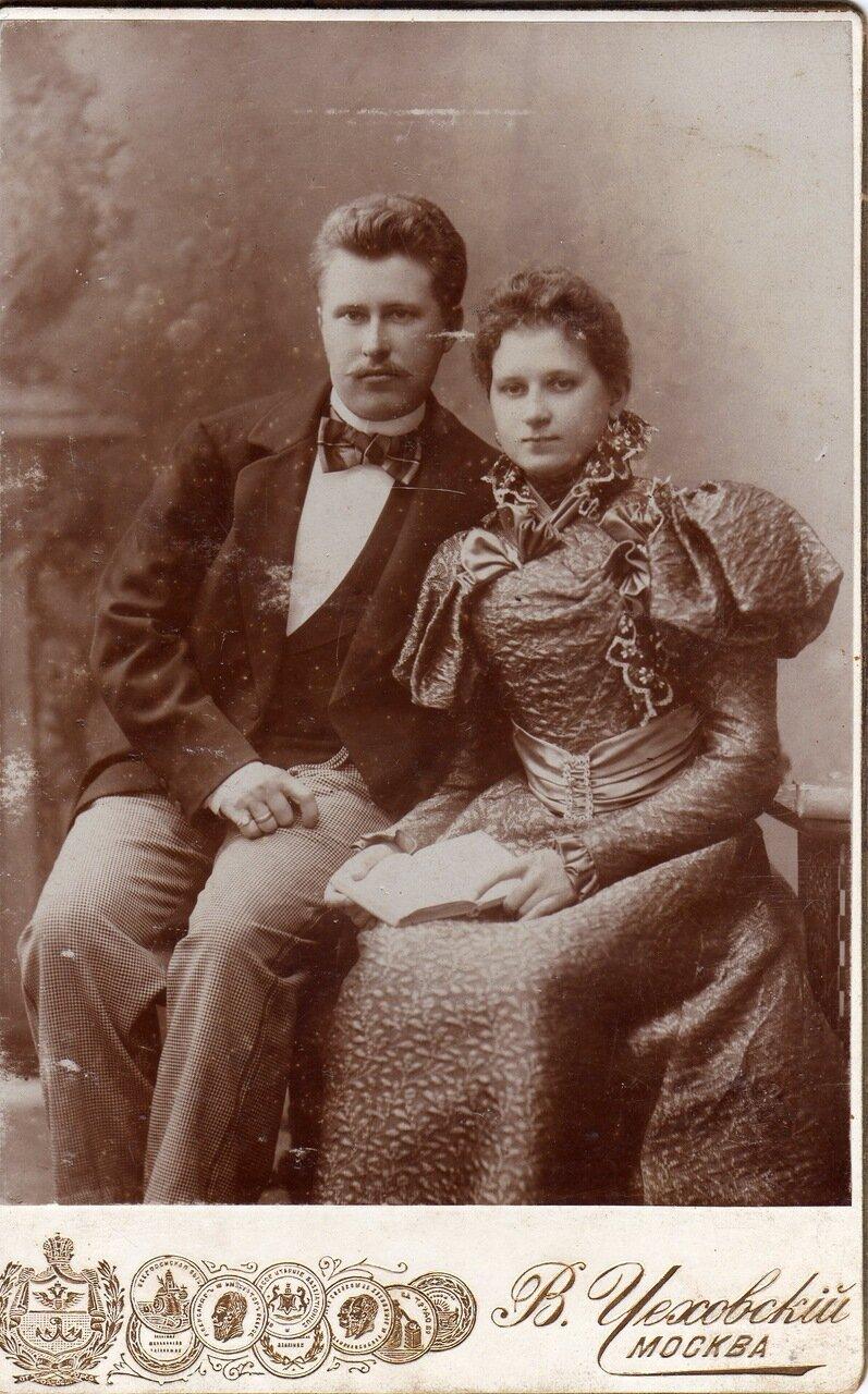 1897. Воробьевы Александр и Мария