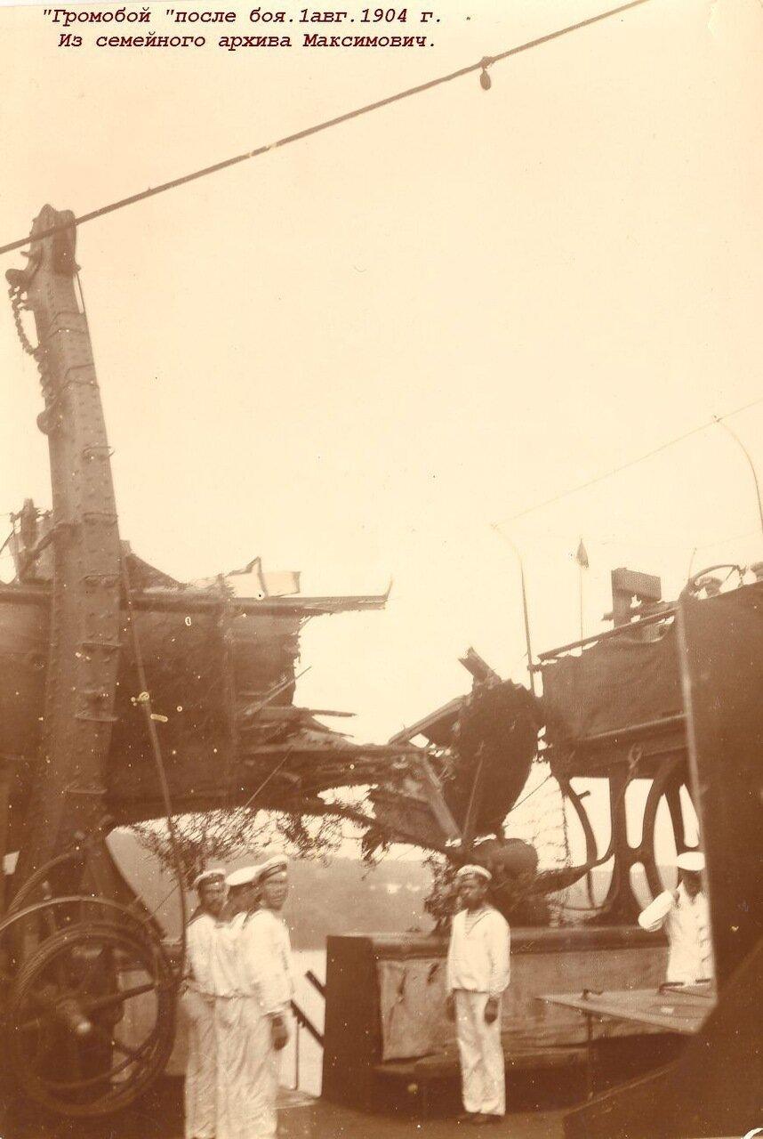 Громобой после боя 1 августа 1904