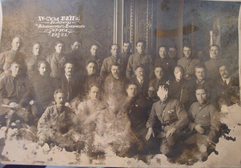 1927. 15 съезд ВКП(б) делегаты украинского военного округа