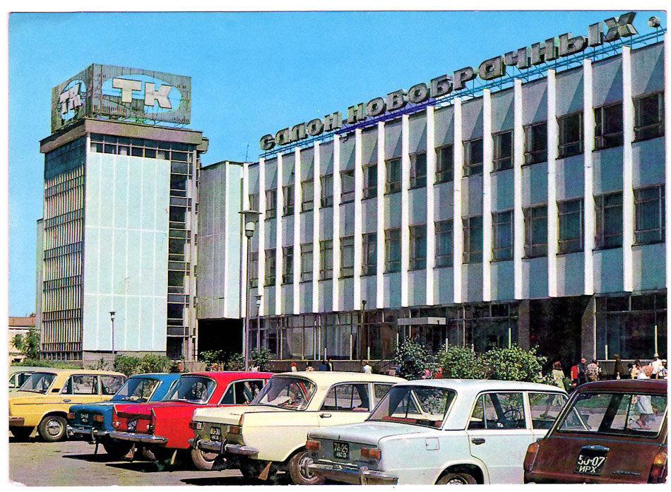 Иркутск. Торговый комплекс. 1980 год