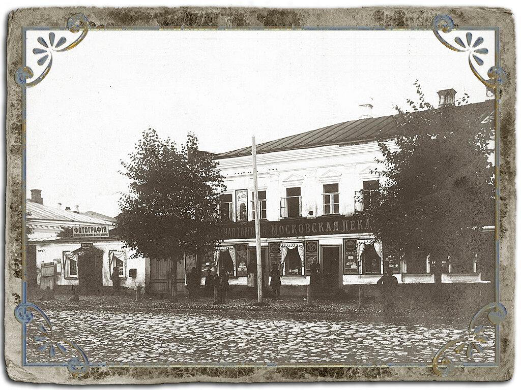 Фотомастерская Н.Лаврикова