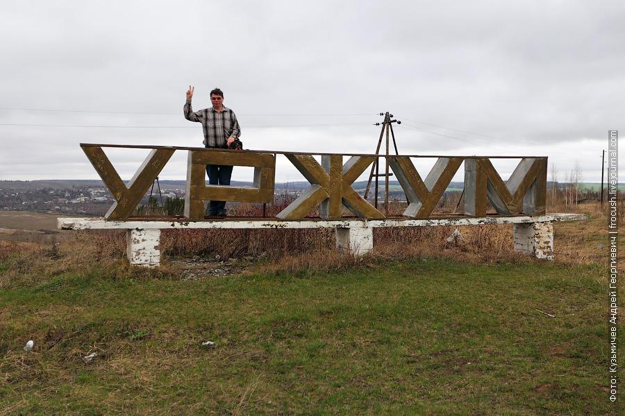 Уржум Кировской области