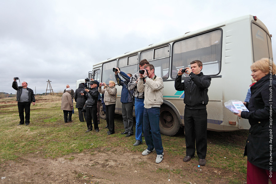 фотографы на Отрясовской горе