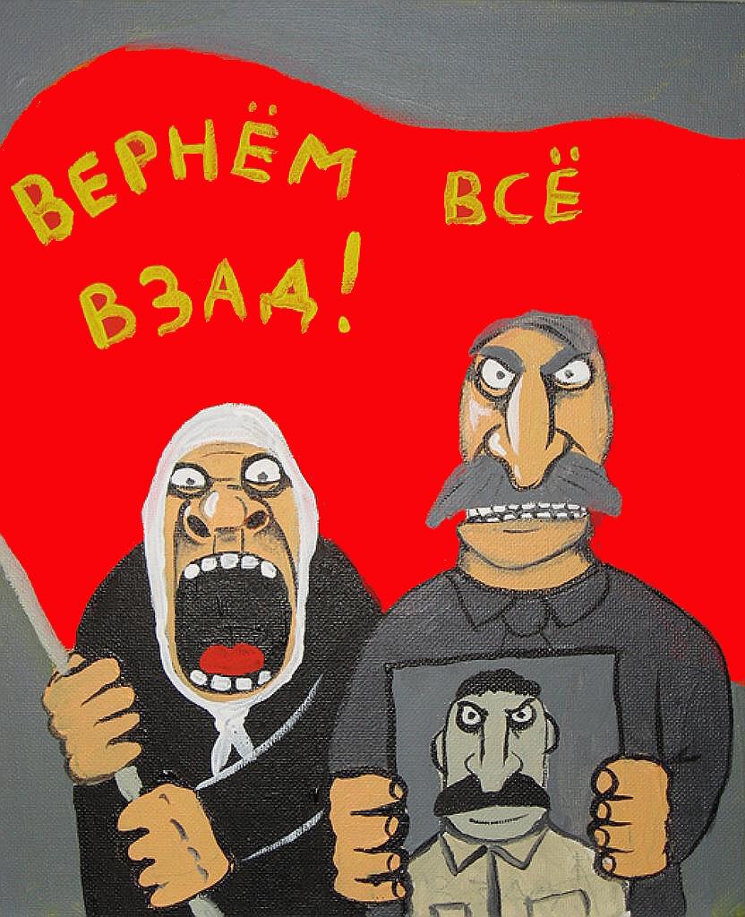 Вернём всё взад (Всё) Вася Ложкин