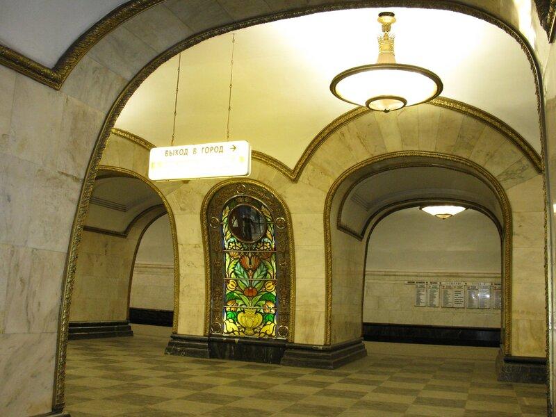 Станция метро Новослободская.