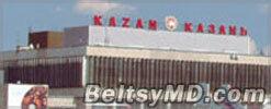 Самолёты столкнулись в аэропорту Казани — жертв нет