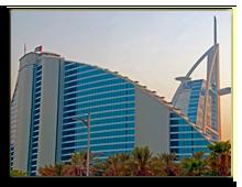 ОАЭ. Дубаи. Jumeirah Beach Hotel. Фото hainaultphoto - shutterstock