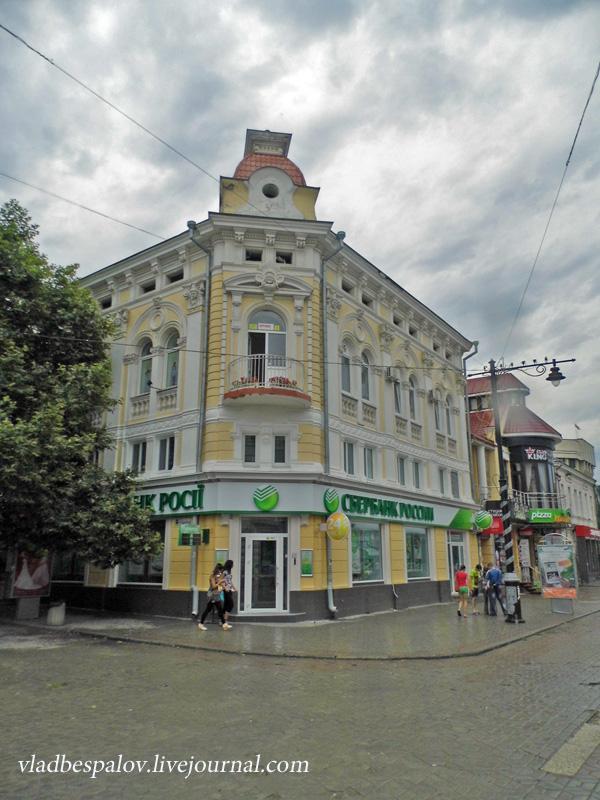 2013-06-30 Сімферополь_ (18).JPG