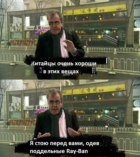Джереми Кларксон