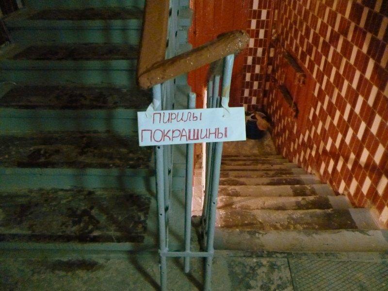 В Москве фотошопом не только убирают снег, но и делают ремонт в подъезде