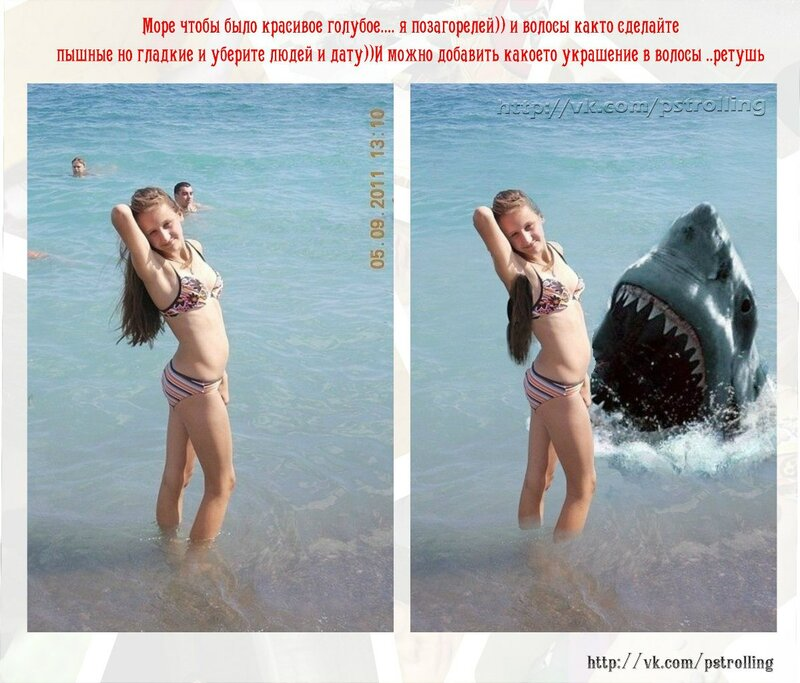 Как сделать море на фотошопе