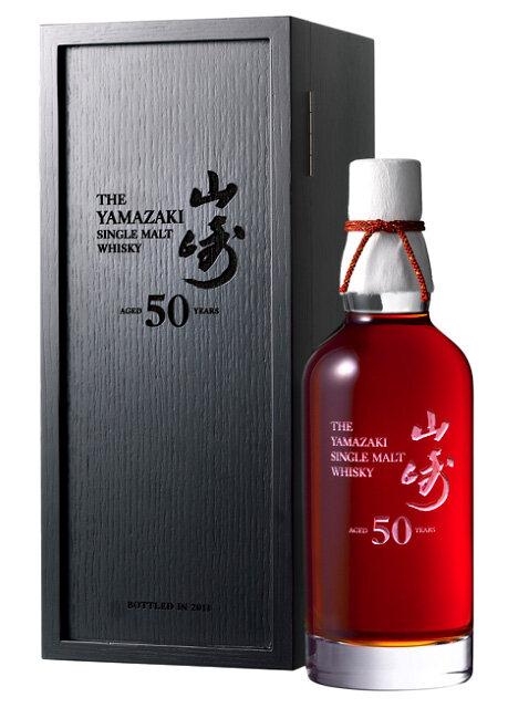 Suntory Yamazaki 50-Year-Old whisky.