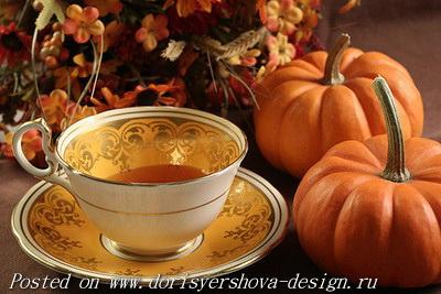 тыквы и чашка чая