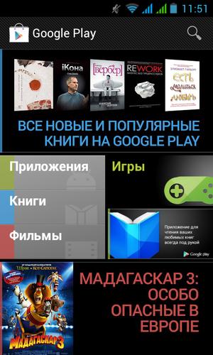 Google Play на Star N8000 для Helpix.ru