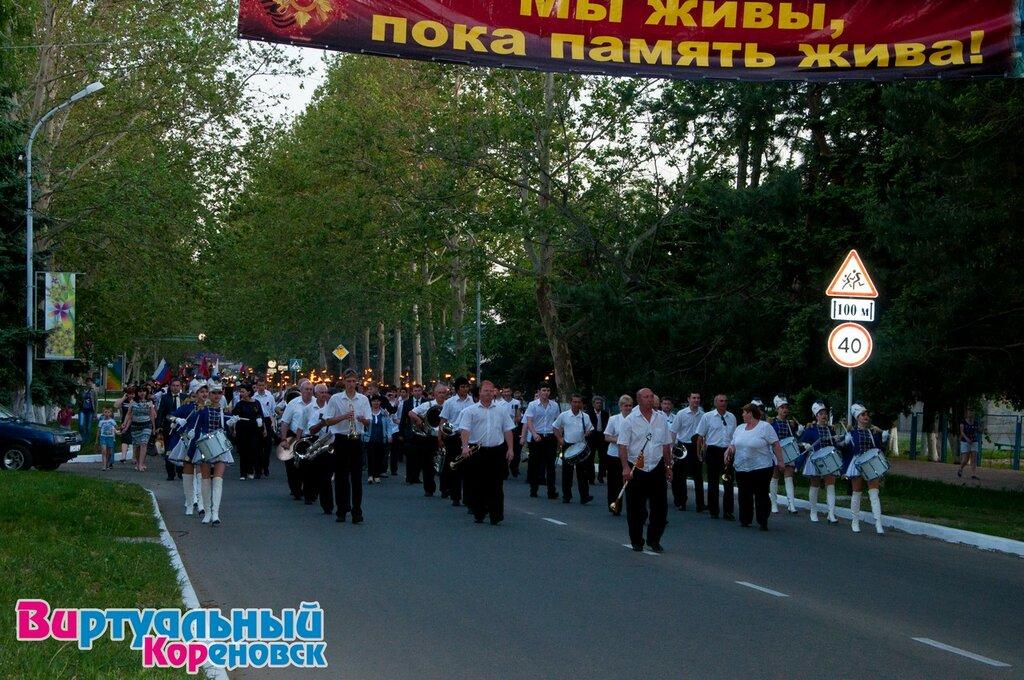 Факельное шествие 7 мая в Кореновске. Фото проекта