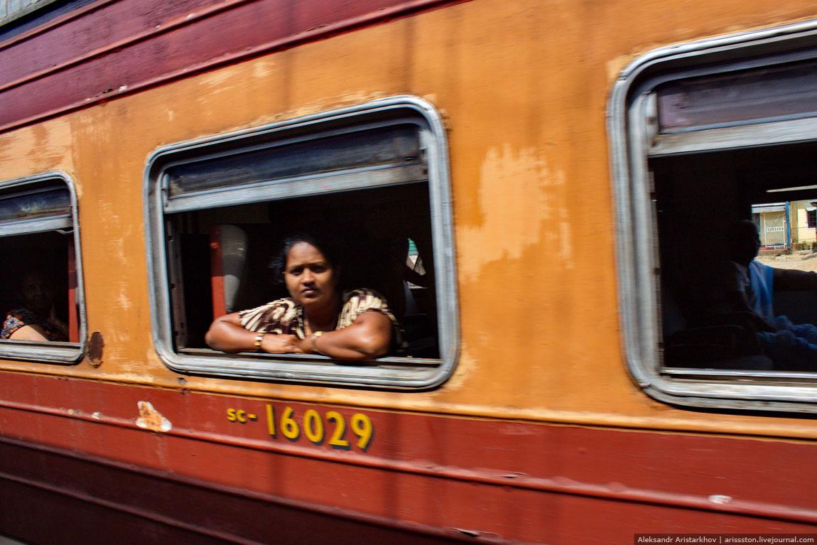 Шри-Ланка_Как угнать поезд_15
