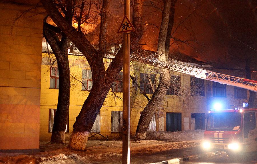 Пожар на Синичкиной