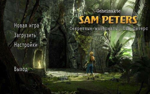 Секретные материалы: Сэм Питерс | Secret Files: Sam Peters (Rus)