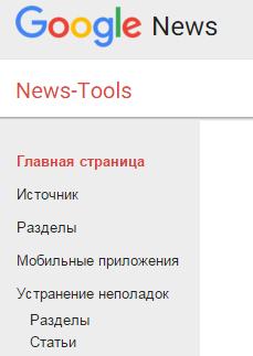google_news.PNG