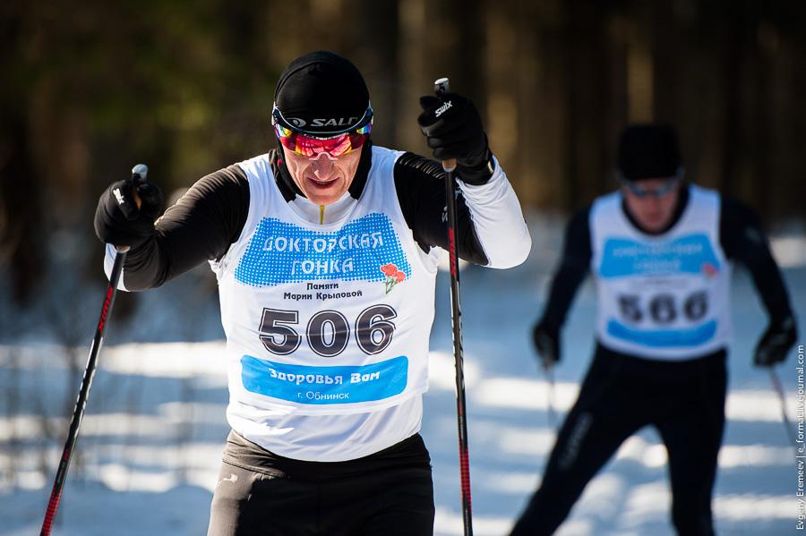 Обнинск, беговые лыжи. Докторская гонка