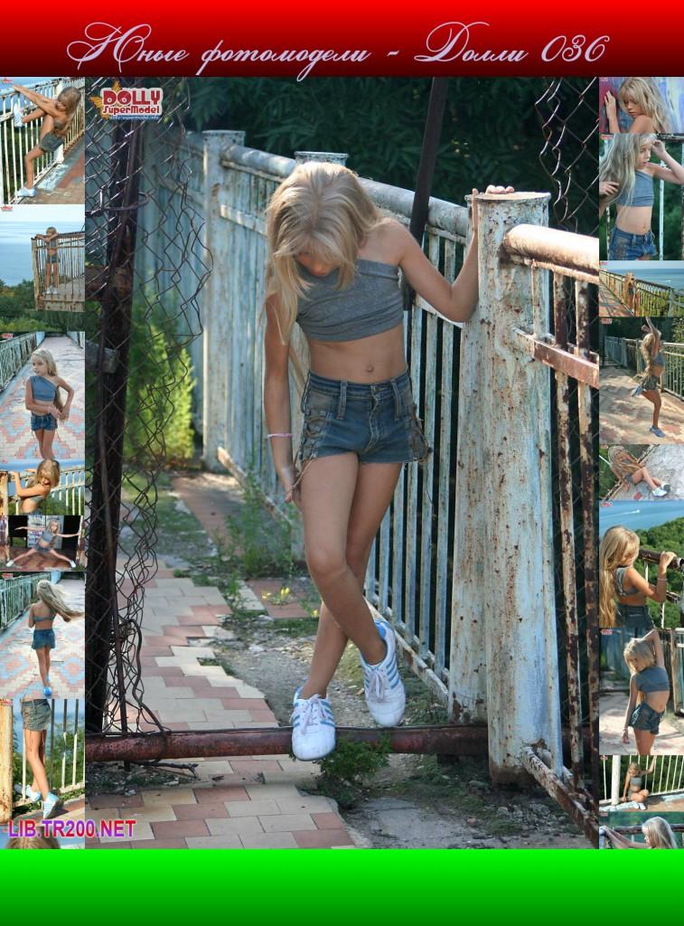 http://img-fotki.yandex.ru/get/5627/316383862.1/0_11d7d1_8e5b9ae4_orig