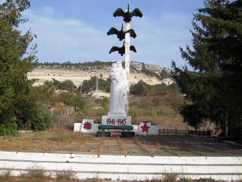 Братская могила село Красный мак.jpg
