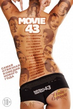 Муви 43 / Movie 43 (2013/BDRip/HDRip)