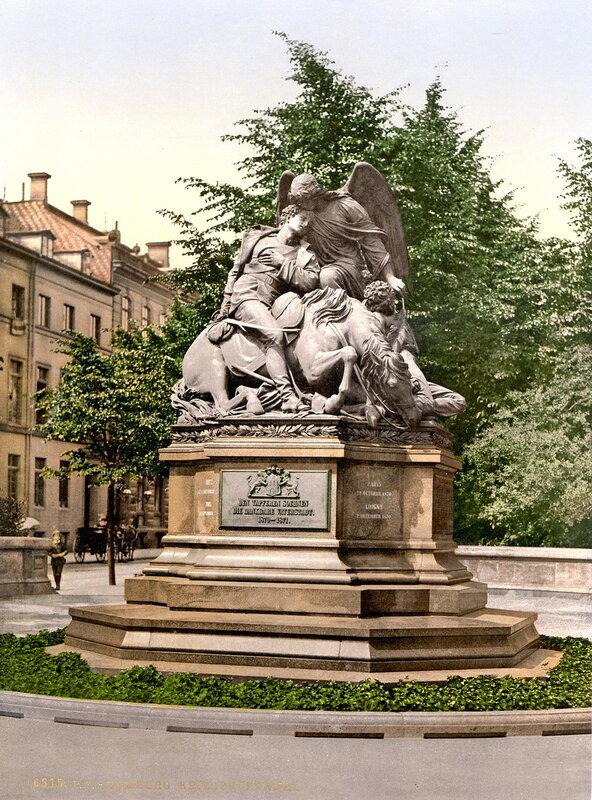 Монумент погибшим воинам, Франко-Прусская война 1870-1871 гг.