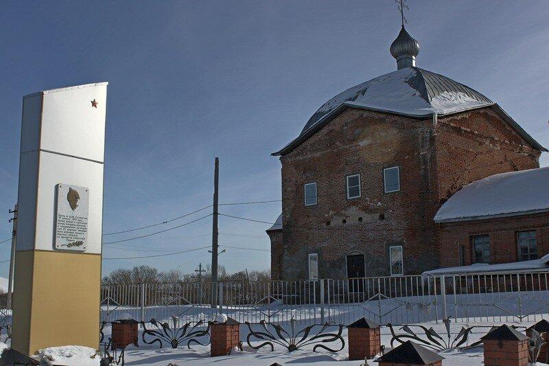 село Сухоречка