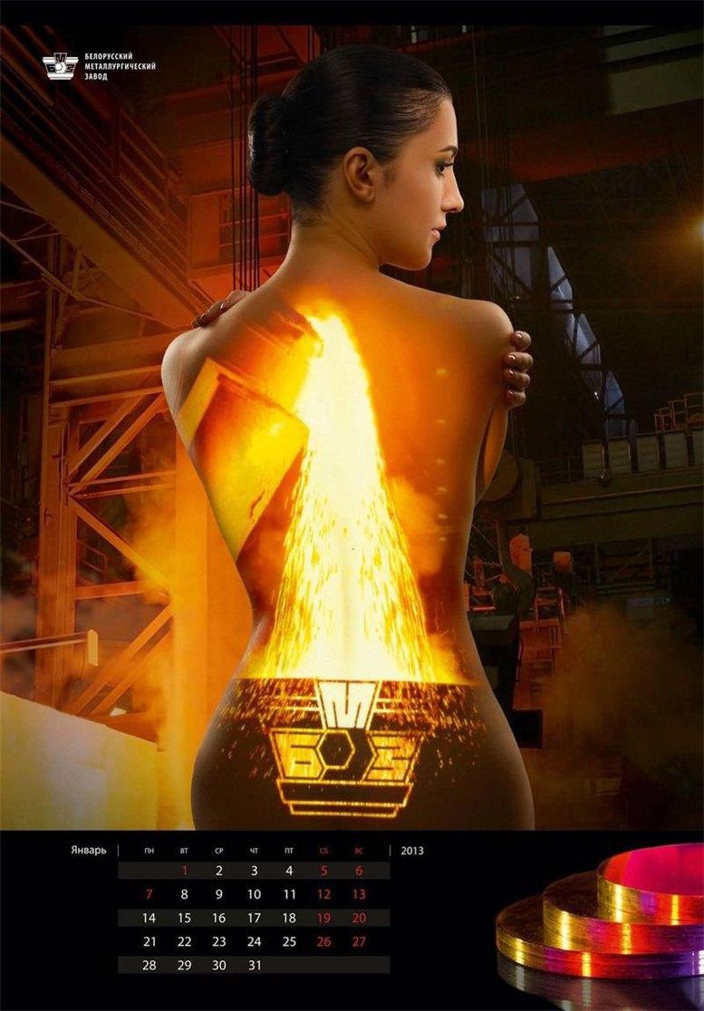 Belsteel / Белорусский металлургический завод - эротический календарь на 2013 год