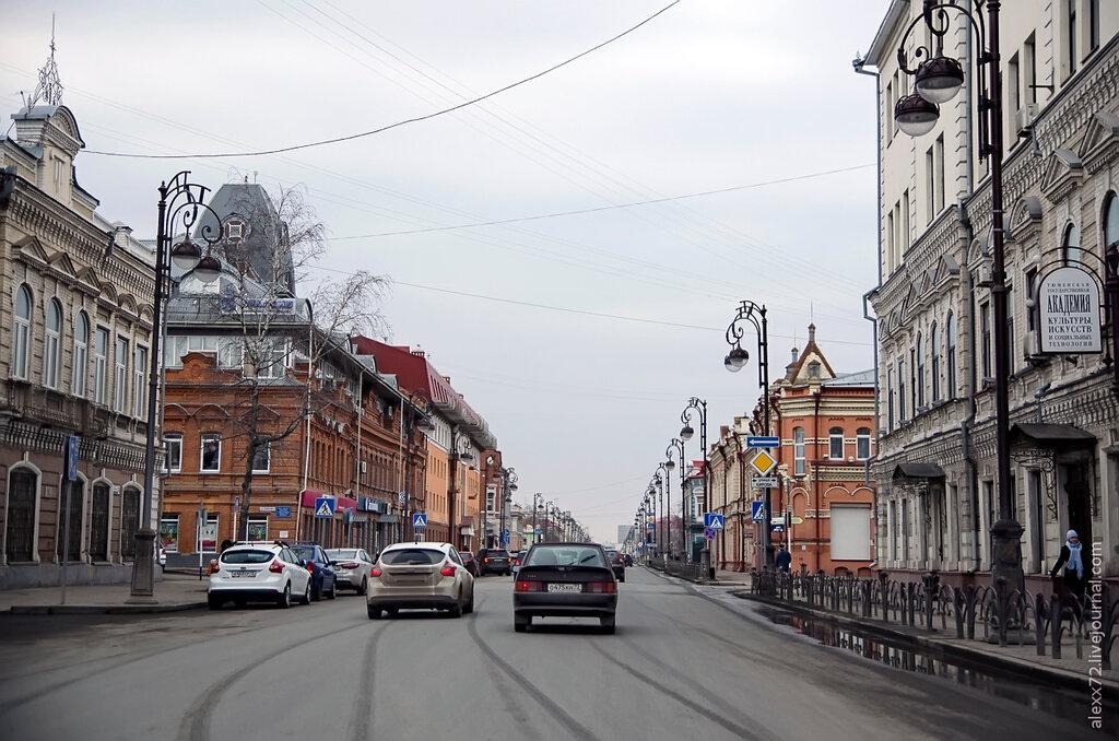 тюмень фото улицы республики