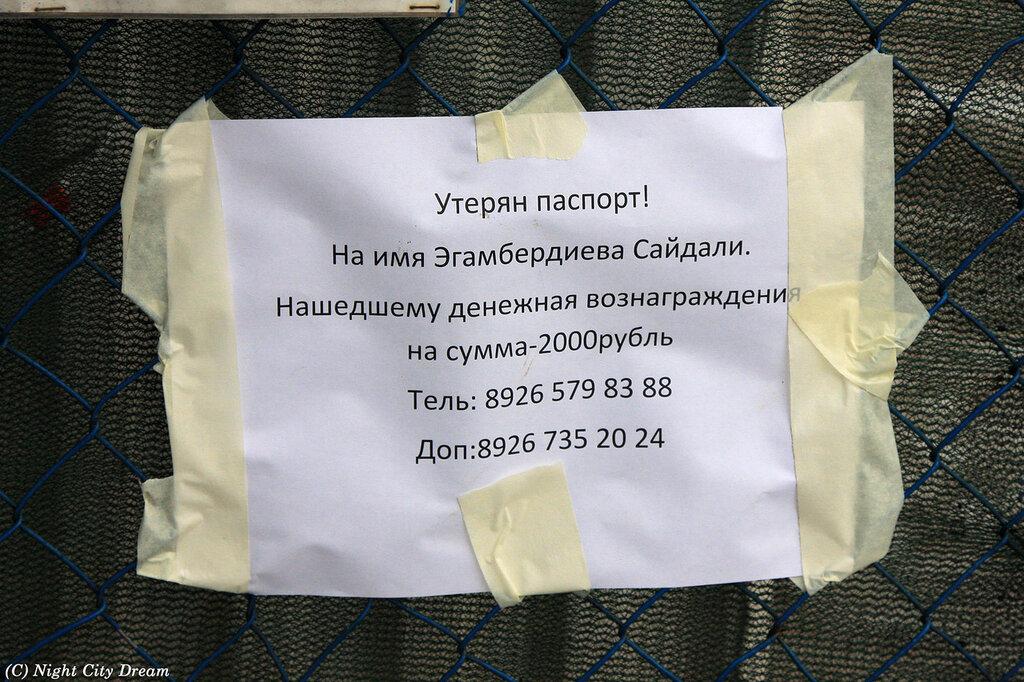 http://img-fotki.yandex.ru/get/5627/82260854.254/0_93552_37f51075_XXL.jpg