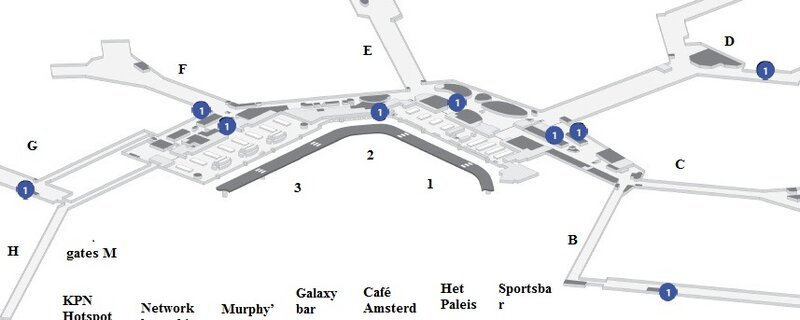 Курилки в аэропортах