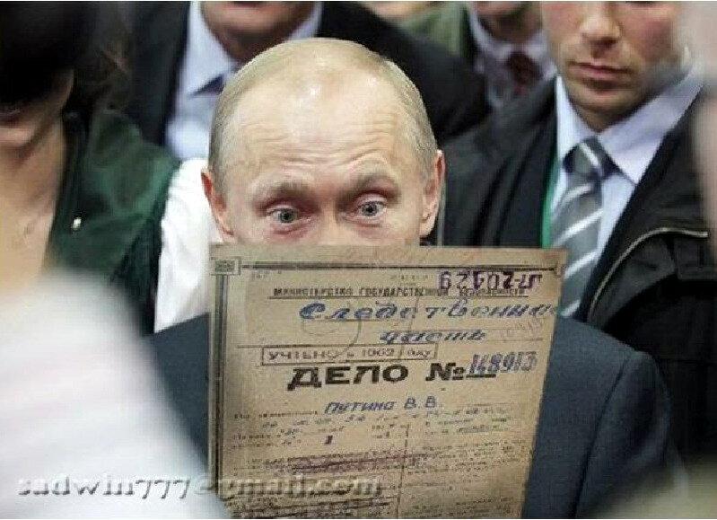 МИД поинтересуется у России, когда она выполнит решение суда ООН по Крыму, - Зеркаль - Цензор.НЕТ 2350