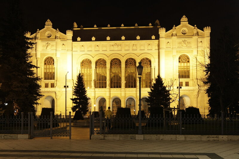 Концертный зал Вигадо