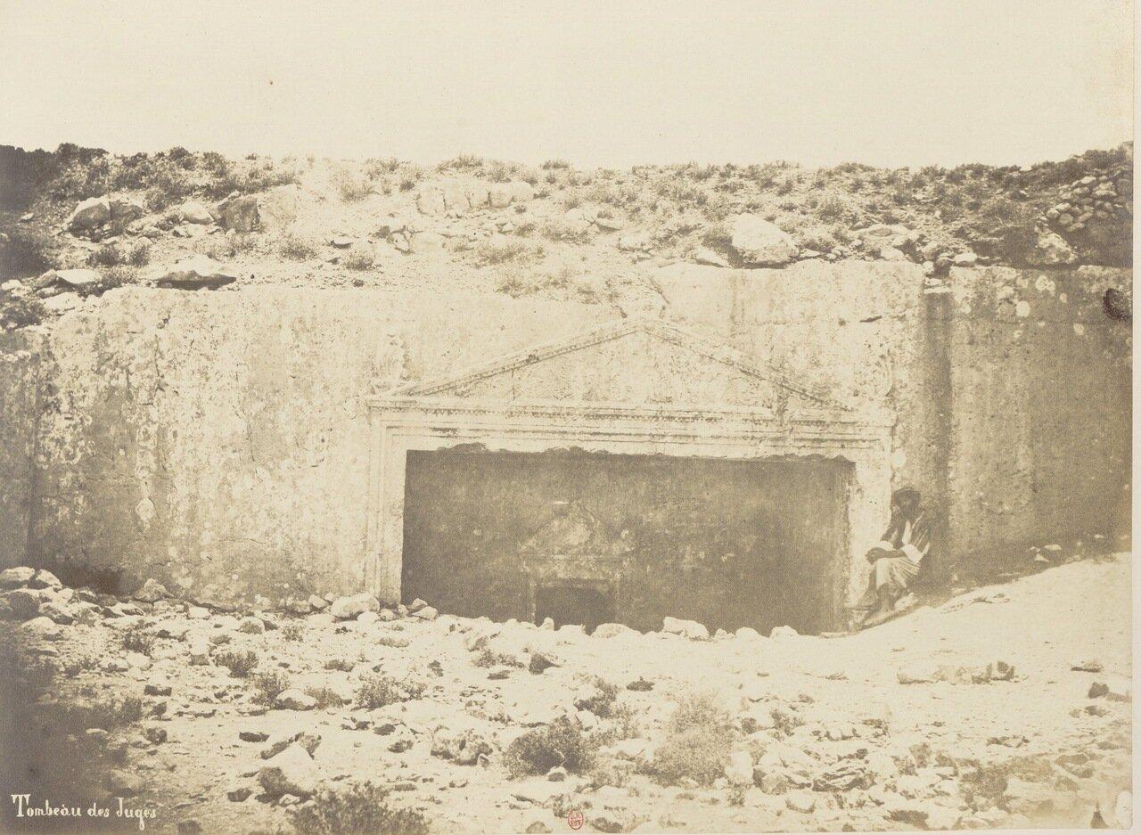 Гробница Судей. Иерусалим
