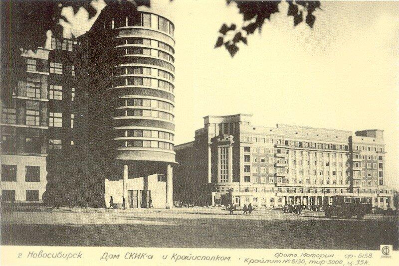 Красный проспект, 16 (1930-е)