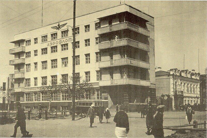 Красный проспект, 44 (1930-е).
