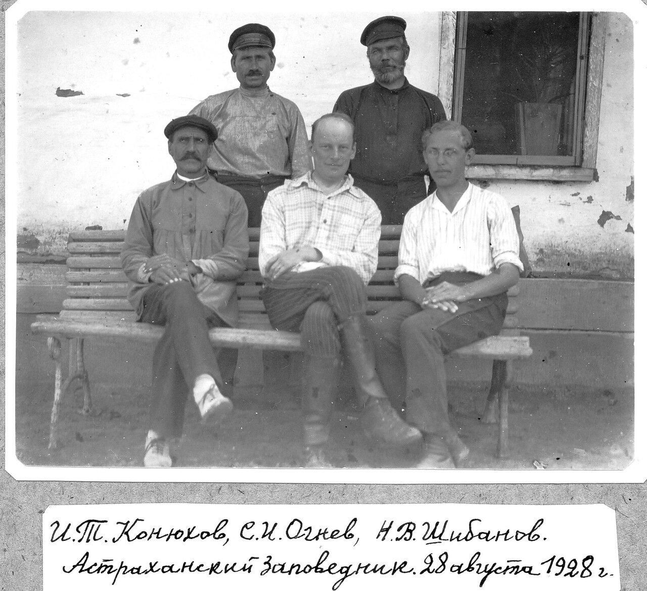 1928 08 28