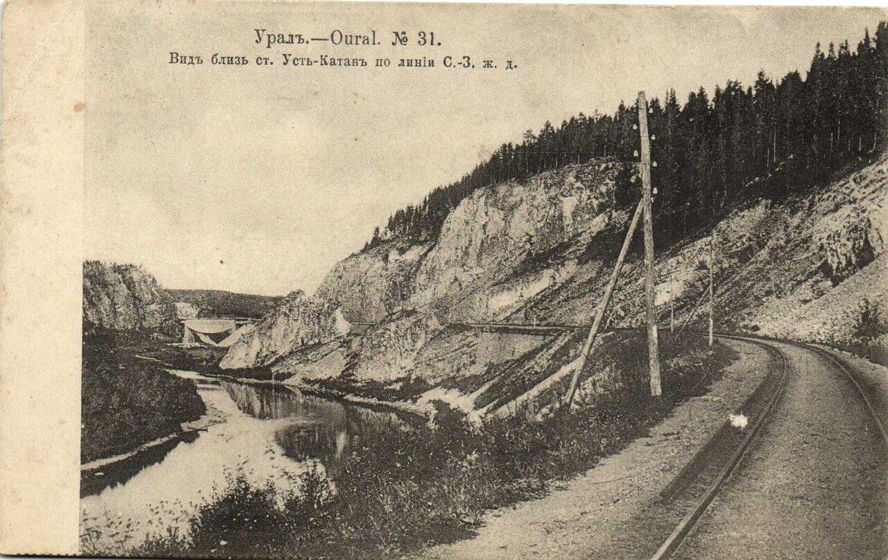 Вид близ станции Усть-Катав