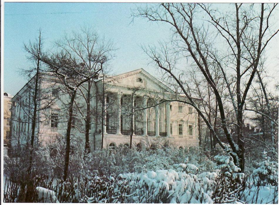 Иркутск. Библиотека (Белый Дом).1980-е