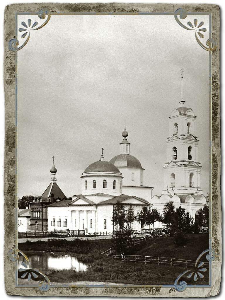 Святониколаевский мужской Клобуков монастырь