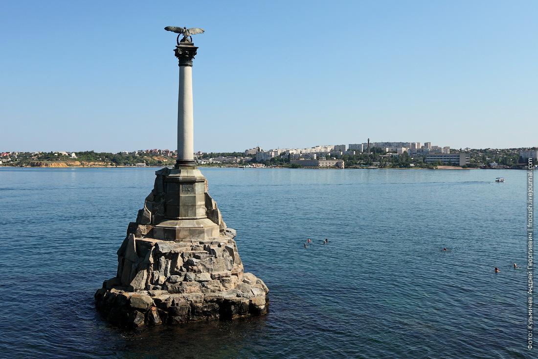 прогулка по Севастополю и бухтам Севастополя