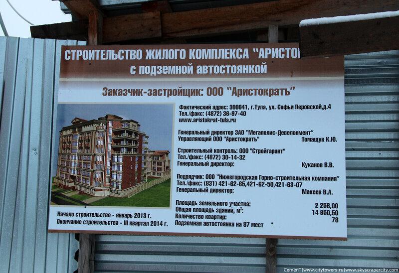 http://img-fotki.yandex.ru/get/5628/112650174.39/0_8d536_14155d8a_XL.jpg