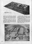 Реконструкция ЗИЛа-стр 4.jpg