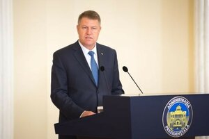 Румыния отказывается от предоставления кредита в 150 млн евро