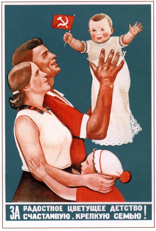 Советский педагогический плакат. Чему учили детей в СССР? 0_d098b_1f2fdb4e_XL