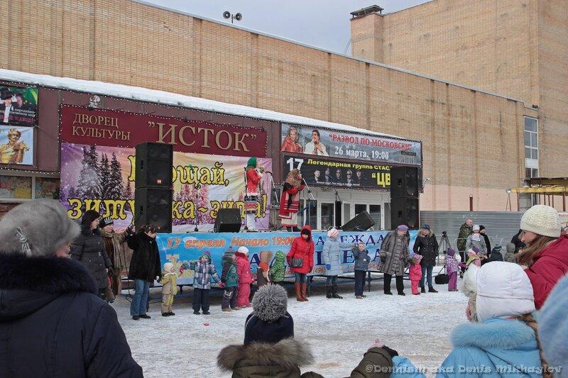 Проводы русской зимы во Фрязино - 2013.